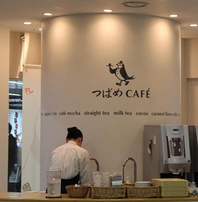 つばめcafe.jpg