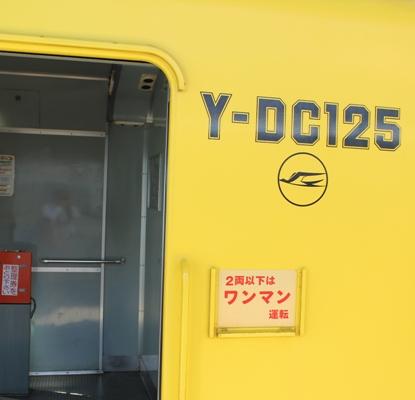 佐賀の黄色い電車2.jpg