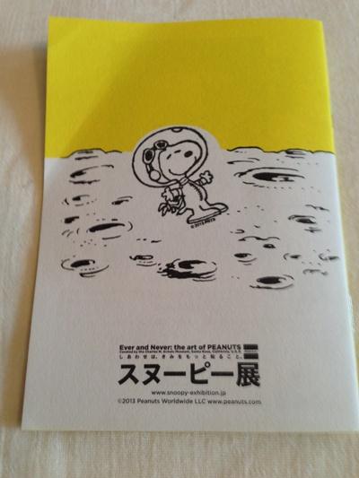 スヌーピー展 コトリラボ 3.jpg