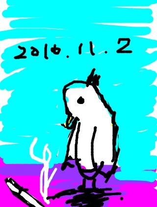 IMG_0100.JPG