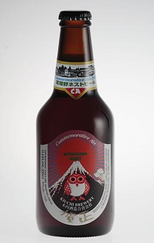 常陸野ネストビール3.jpg