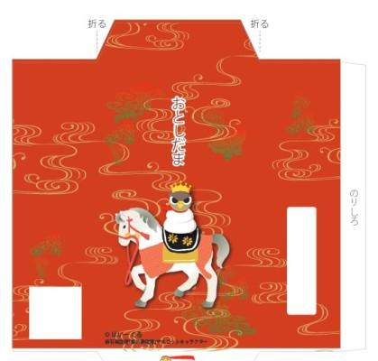 ぱいーぐる ぽち袋 2.jpg