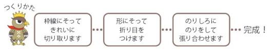 ぱいーぐる ぽち袋 3.jpg