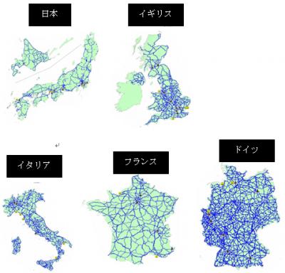 国土 面積 の 日本