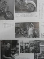 モトメンテ2005年10月号
