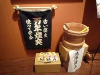 青マネキネコ祭14