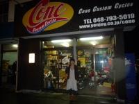 Cone Costom Cyecles