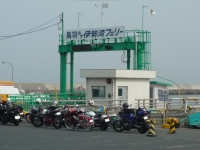 伊良湖フェリー乗り場2