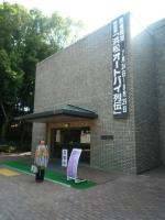 浜松博物館8