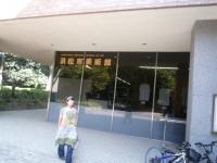 浜松美術館