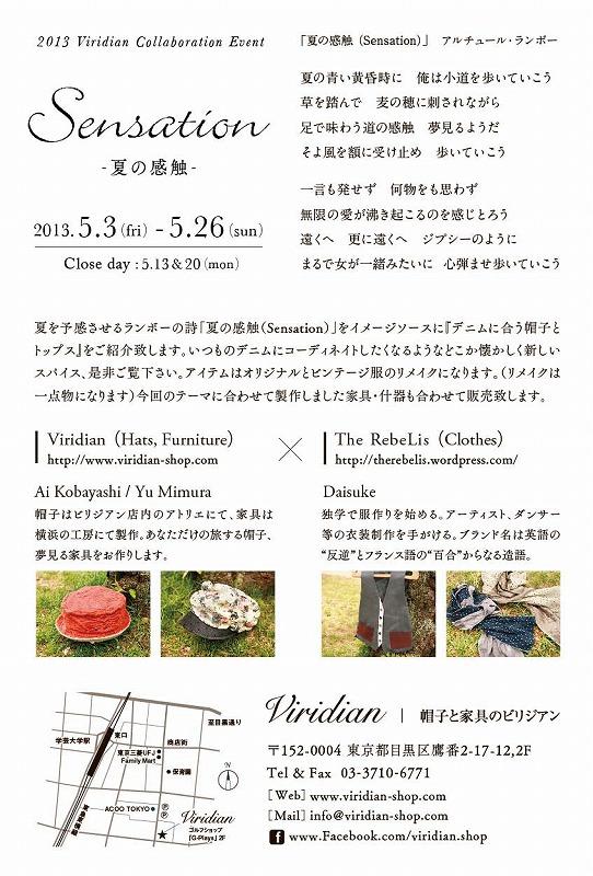 viridian_0411_2.pdf - Adobe Reader.jpg