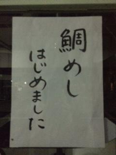 IMG_8405.JPG