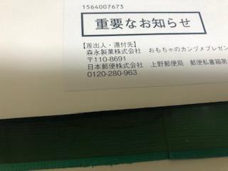 20200516_3036166.jpg