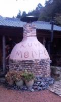 クワモンペ 窯