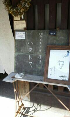 PhotoHenshu_20120314234029.jpg