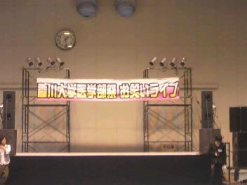 2009101207320001.jpg