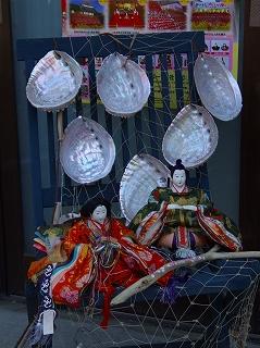20080301ひな祭り