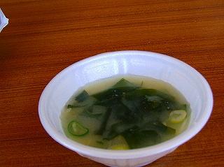 20080301新若布のお味噌汁
