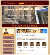 福岡市東区美容室・フロアママ箱崎店の公式サイト