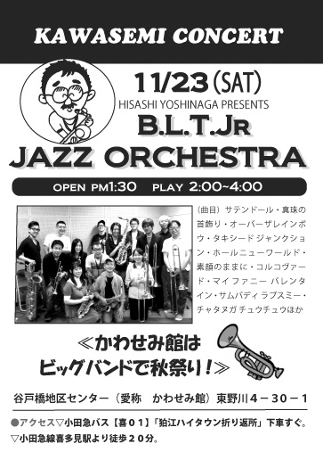 BLT.Jr.Jazz