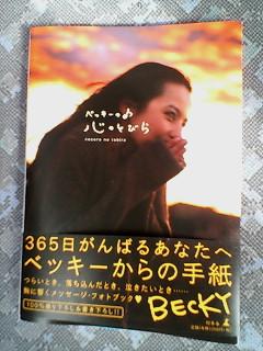 20090421140016.jpg