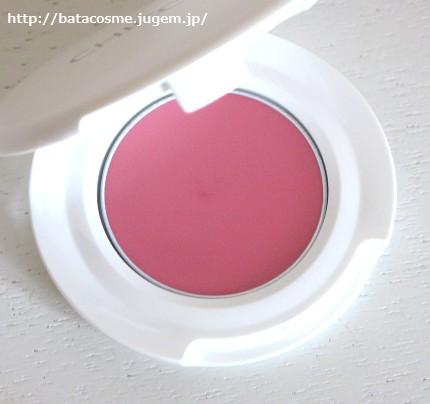 キッカ チークカラー 01ピンクグロウ クリームチーク CHICCA