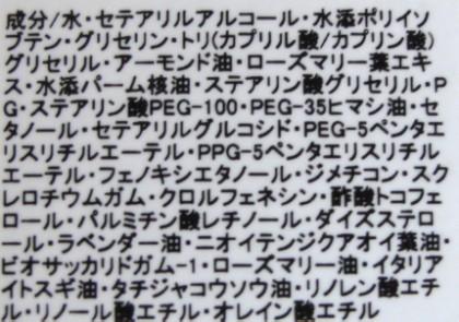 YON-KA(ヨンカ) フィト58