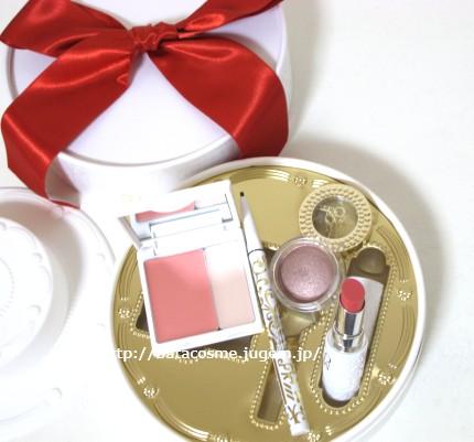 コスメデコルテ AQ MW メイクアップ コフレ V クリスマスコフレ