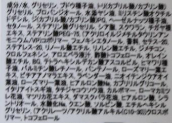 YON-KA(ヨンカ) イドラNo1