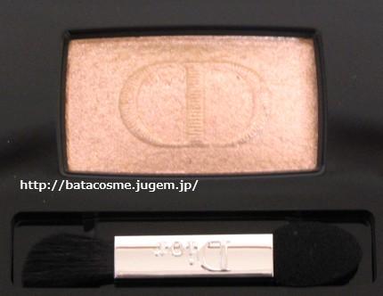 Dior ディオールショウモノ 633ミラージュ
