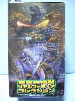 東宝大怪獣リアルフィギュアコレクションイメージ