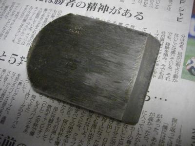 IMGP4503.JPG