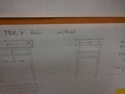 DSCN0502.JPG