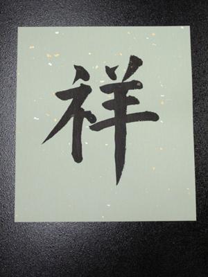 IMG_7704.JPG