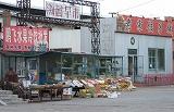 裏通りの商店