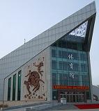 チチハル市体育館