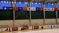 浩沙滑氷館