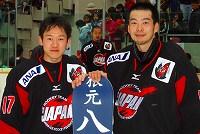 デンマーク戦のベストプレーヤー飯村喜則選手と、長野カップMVPに輝いた春名真仁選手