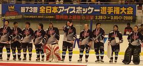全日本選手権で初優勝を飾ったクレインズ
