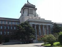 元満州の国会議事堂、満州国国務院