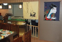 リンク内の日本料理店「北国」