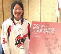 女子日本代表チームのキャプテン・近藤陽子選手