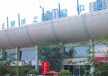 中国シャークスのホームゲームが行われる北京世紀星スポーツセンター