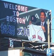 ボストンのファンに大歓迎された松坂投手は期待に応えられるのか?