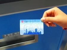 地下鉄乗車カード