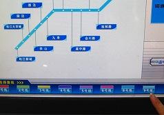 画面下の路線ボタンのあと目的地の駅名にタッチ