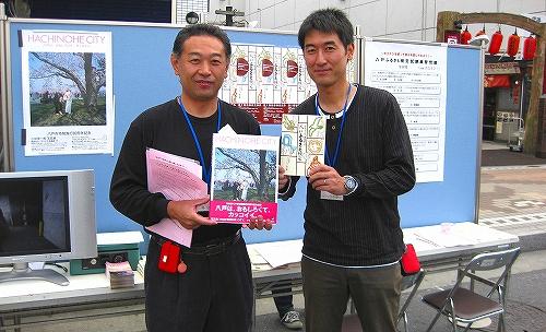 観光だけでなくホッケーでも八戸ブームがやってくることを願う佐藤弘一さん(左)