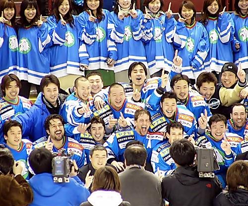KOKUDO ICE HOCKEY TEAM