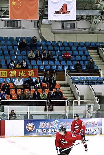 Islanders Ad at Harbin Baqu Ice Arena