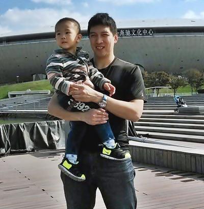 Nan FU with His Son